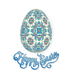 Happy easter lettering and egg with ornate vector