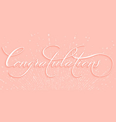 Hand drawn lettering congratulations vector