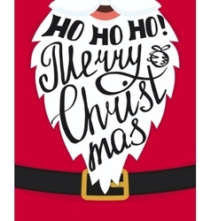 Ho-ho-ho Merry Christmas greeting card template vector image vector image