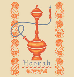 Emblem with a hookah for a cafe or restaurant vector
