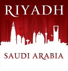 Riyadh Saudi Arabia city skyline silhouette vector image