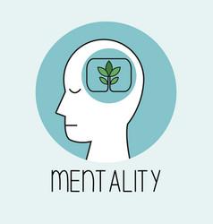 Profile human head mentality vector