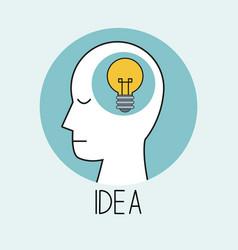 profile human head idea vector image vector image