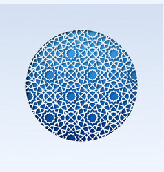 Sphere decorated with seamless pattern abstract vector