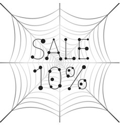 banner sale 10 percent discount on web vector image vector image