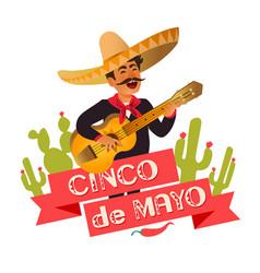 cinco de mayo festival vector image