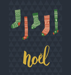 Noel socks vector