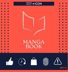 Elegant halftone logo with book symbol vector