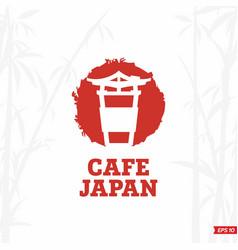 modern professional sign logo cafe japan vector image