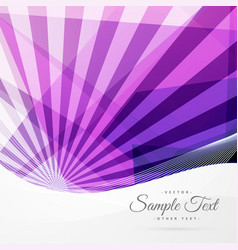Abstract funky purple background with rays and vector