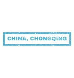China chongqing rubber stamp vector