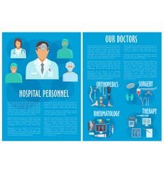 Medical doctors hospital personnel poster vector