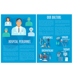 medical doctors hospital personnel poster vector image
