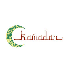 Ramadan greeting card with mosque arabic lamps Vector Image by ...