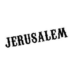 Jerusalem rubber stamp vector