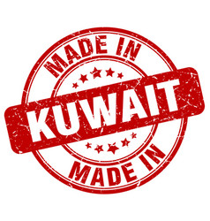Made in kuwait vector