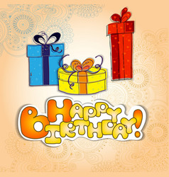 Happy Birthday card with three gift boxes with vector image