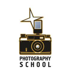 camera flash photography school icon vector image