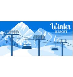 winter resort beautiful landscape vector image vector image