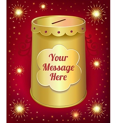 Text template moneybox tin can vector image vector image