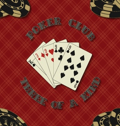 Seamless background with poker cards for vector