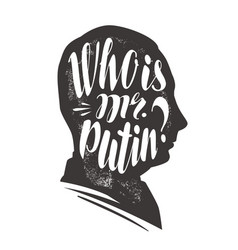 Who is mr putin president of russian federation vector