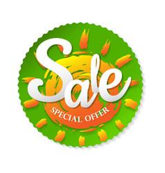 Sale label vector