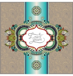 unusual floral ornamental template with place for vector image