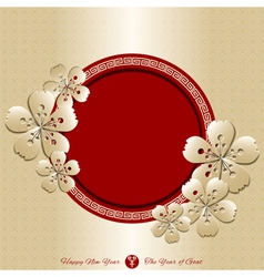 The year of goat chinese new year background vector