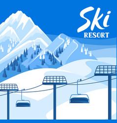 winter ski resort beautiful vector image vector image