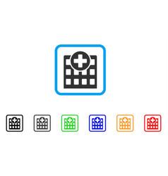 hospital framed icon vector image