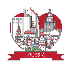 i love russia poster in linear style vector image