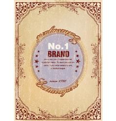 elegant label with grunge background vector image