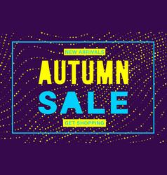 memphis sale banner vector image vector image