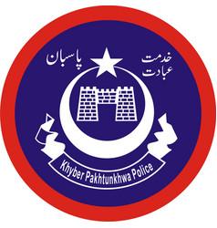 Khyber pakhtunkhwa police kpk police vector