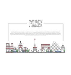 Paris landmark panorama in linear style vector