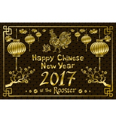 2017 new year with chinese symbol of rooster year vector