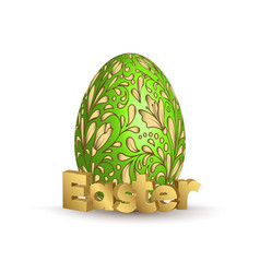 easter egg icon egg with hand draw golden vector image vector image