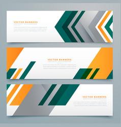 Geometric business banner design set vector