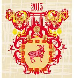2015 year of the goat chinese mid autumn festival vector