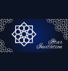 Blue iftar invitation vector