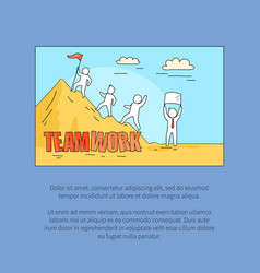 teamwork image and text on vector image vector image