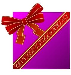 Gift-2 vector image