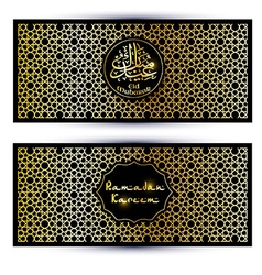 Happy ramadan banners set of arabian vector