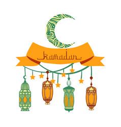 Traditional lantern garland of ramadan kareem vector