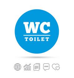 wc toilet sign icon restroom symbol vector image