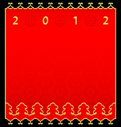 chinese new year 2012 card vector image