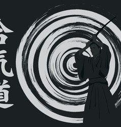 Aikido the man with we throw on an abstract vector