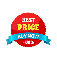 best price buy now -50 on vector image