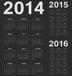Simple russian 2014 2015 2016 year calendars vector